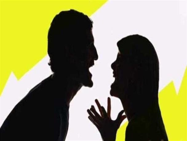این اشتباهات را در زندگی مشترک انجام ندهید