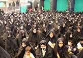 باشگاه خبرنگاران -برگزاری همایش رهروان زینبی در یزد