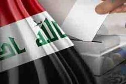 نخستین زن عراقی نامزد ریاست جمهوری شد+ عکس