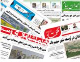 باشگاه خبرنگاران - از مدسه محور شدن آموزش تا راه اندازی بیمارستان دندان پزشکی در همدان