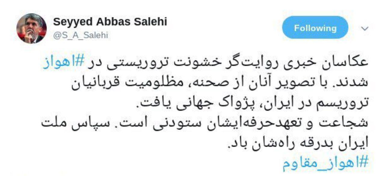 واکنش وزیر ارشاد به شجاعت عکاسان در ثبت حادثه تروریستی اهواز
