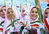 باشگاه خبرنگاران - 194 هزار دانش آموز زنجانی سال تحصیلی جدید را آغاز کردند