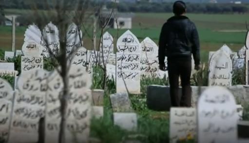 مرگ نزدیکان به دست تروریستها+تصاویر