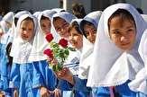 باشگاه خبرنگاران - بوی کتاب  و مهر در مدارس کهگیلویه وبویراحمدپیچید