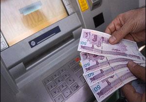 بانک مرکزی: سقف برداشت خودپردازها برای زائران اربعین افزایش یافت