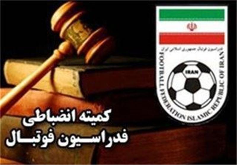 جریمه شاهین بوشهر به علت تخلف تماشاگران
