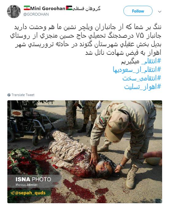 هشدار کاربران فضای مجازی به سعودیها +تصاویر