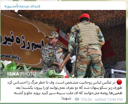 گاف وحشتناک آمدنیوز درباره حادثه تروریستی روز گذشته اهواز +عکس