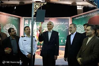 باشگاه خبرنگاران -نواختن زنگ دانش آموز شهید