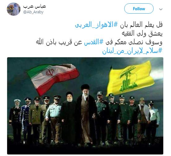 کاربران لبنانی در فضای مجازی برای ایرانی ها سنگ تمام گذاشتند +تصاویر