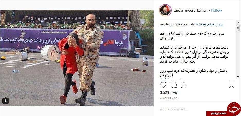 تقدیر سردار کمالی از سرباز شجاع ارتش