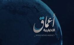 داعش ویدئوی منتسب به عاملان حمله تروریستی اهواز را منتشر کرد+ تصاویر
