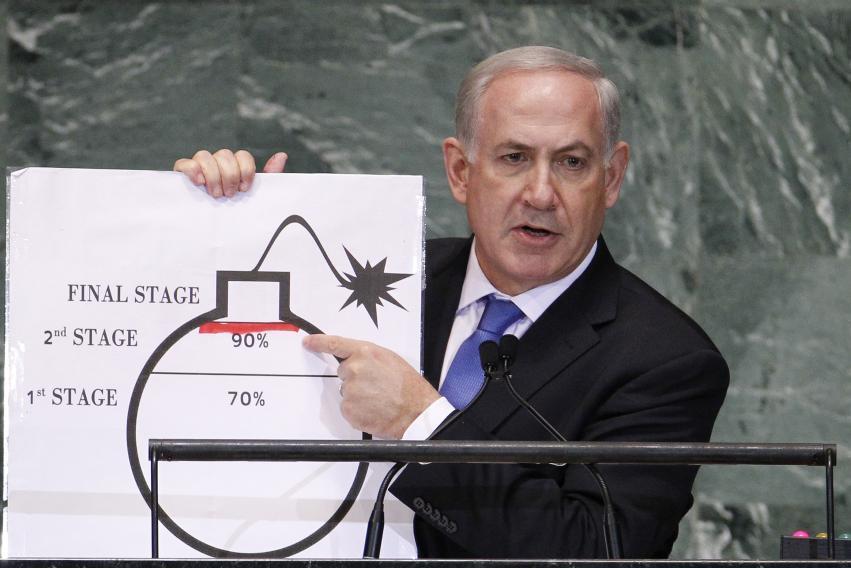 تور سرکاری نتانیاهو؛ از «علاءالدین» تا «تورقوزآباد»/ گافهای نخستوزیر رژیم صهیونیستی که جهانی شد
