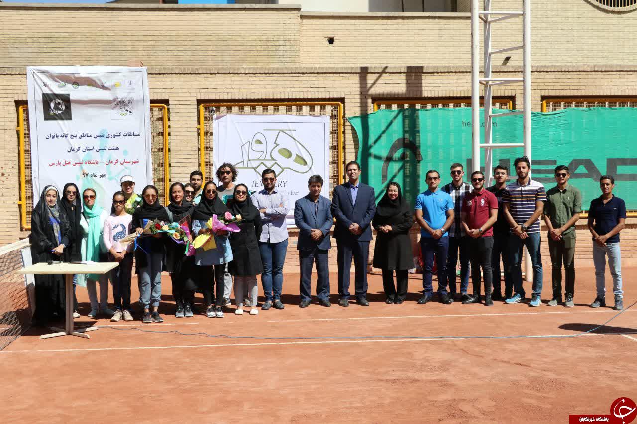تنیسور کرمانی فاتح رقابت های تنیس مناطق پنج گانه کشور