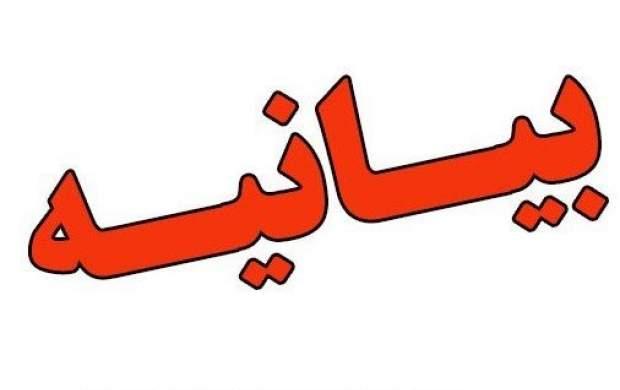 تشکیل کمیتهای مشترک برای رسیدگی به هتک حرمت پزشکان دیر و دشتستان