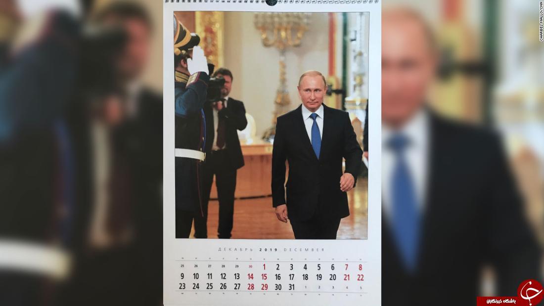 تقویم ۲۰۱۹ پوتین منتشر شد+ تصاویر