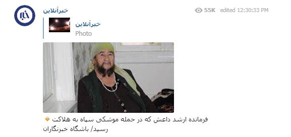 تصویری که به خبر باشگاه خبرنگاران خدشه وارد کرد +تصاویر