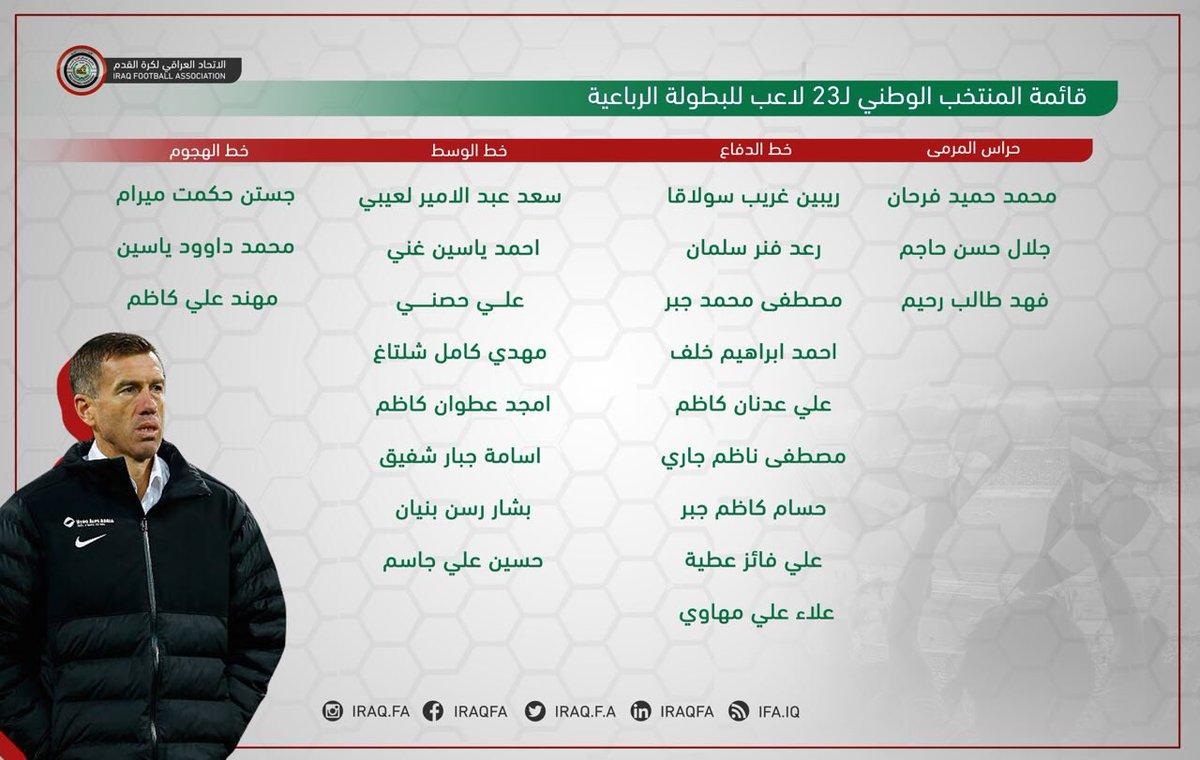 هافبک استقلال از تیم ملی خط خورد!