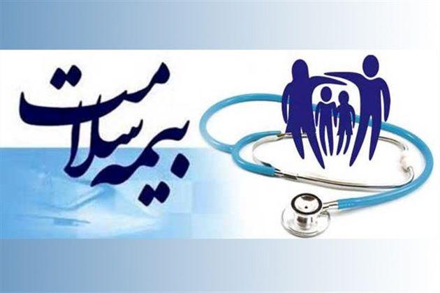 دسترسی به خدمات غیرحضوری بیمه سلامت با اپلیکیشن موبایل در استان کرمان