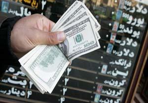اطلاعیه رسمی کانون صرافان/ خرید و فروش دلار در کانال ۱۰ هزار تومان + نامه