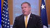 پمپئو: آمریکا از پیمان مودت با ایران خارج میشود