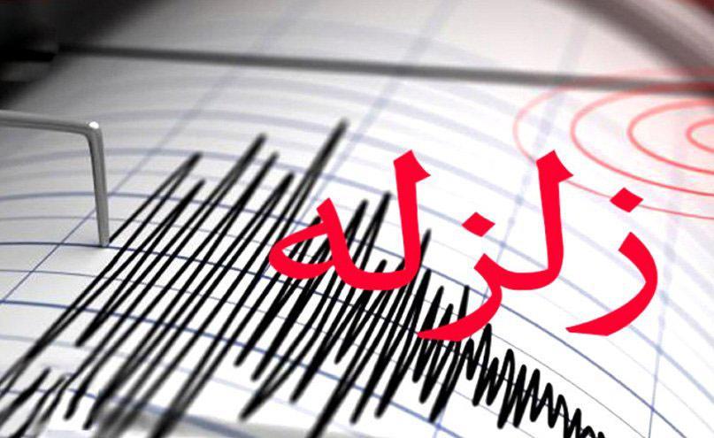 زلزله 4.4 ریشتری هجدک را لرزاند