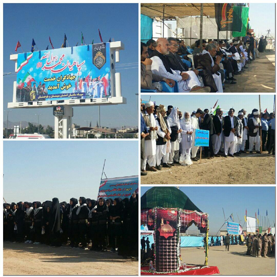 برگزاری همایش ۲۵۰۰۰ نفری بسیجیان سیستان و بلوچستان در زاهدان + تصاویر