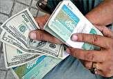 دلالان و دلارفروشان در خیابان امام خمینی (ره) دستگیر شدند