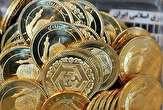 قیمت سکه به ۴ میلیون و ۳۸۰ هزار تومان رسید