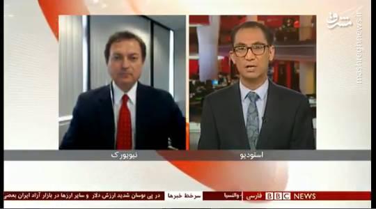 کاسههای داغتر از آش!/وقتی بیبیسی دلال بازار ارز ایران میشود