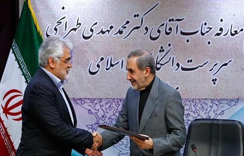 بلاتکلیفی در سکانداری دانشگاه آزاد / طهرانچی هنوز به شورای عالی انقلاب فرهنگی معرفی نشده است
