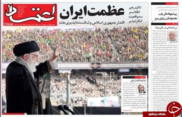 سیلی دیگری به آمریکا با شکست تحریمها/ نسخه تقویت پول ملی/ ایران رو به اوج