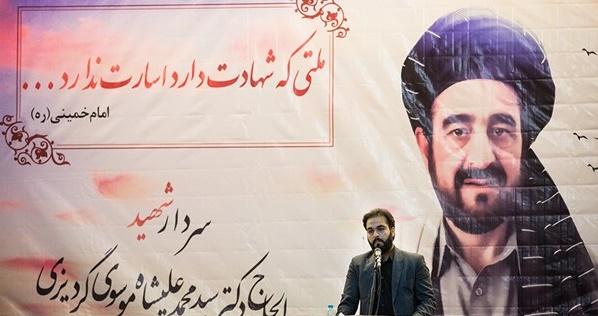 شهید موسوی گردیزی استکبار جهانی را به زانو درآورد