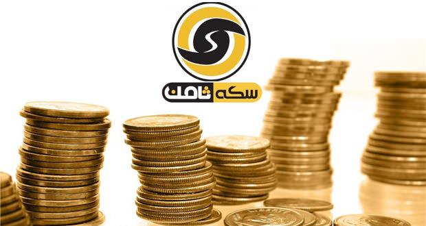 مدیرعامل فراری «سکه ثامن» دستگیر شد