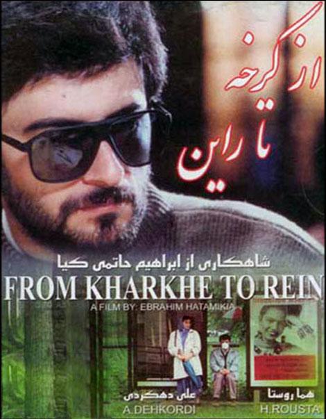 ژانر دفاع مقدس ۴ دهه بر بام سینمای ایران / فیلمهایی که در فضای هیچ، همه شدند!