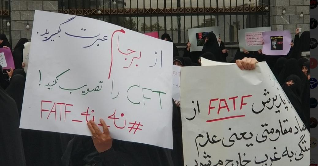 تجمع دانشجویان در اعتراض به تصویب CFT مقابل مجلس
