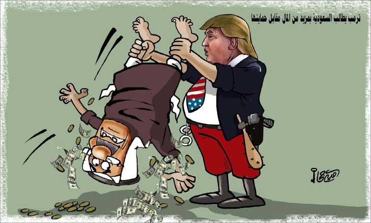 القدس العربی باجخواهی آمریکا از عربستان را به تصویر کشید