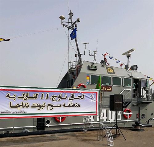 الحاق ناو موشکانداز «کنارک» به منطقه سوم نیروی دریایی ارتش