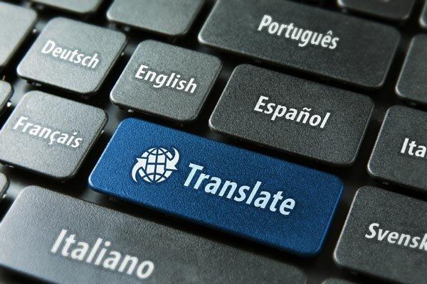 تقدیر از محمد جوادی مترجم فعال در همایش روز جهانی ترجمه
