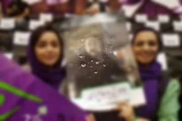 حضور سلبریتیها در عرصه انتخابات؛ توصیه «آقایبازیگر» که جدی گرفته نشد!+ تصاویر