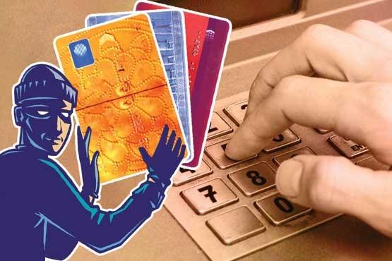 رشد 47 درصدی جرایم کارتهای بانکی/ شیوه نوین سرقت اطلاعات از خودپرداز با نصب دوربین