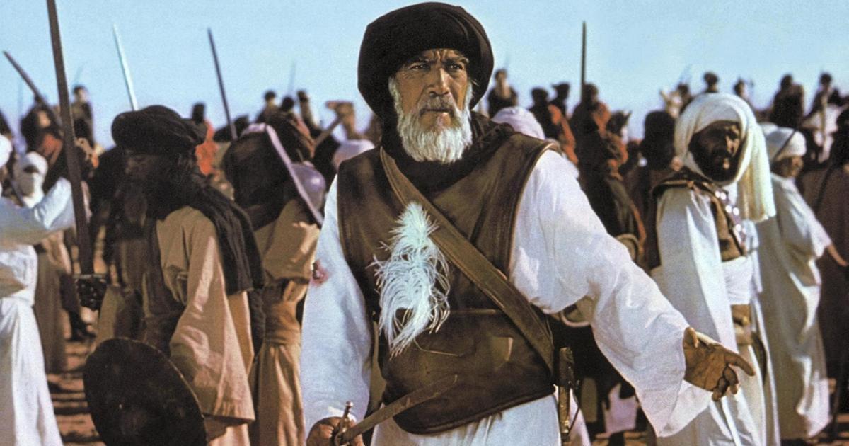 تصویری از فیلم محمد رسولالله