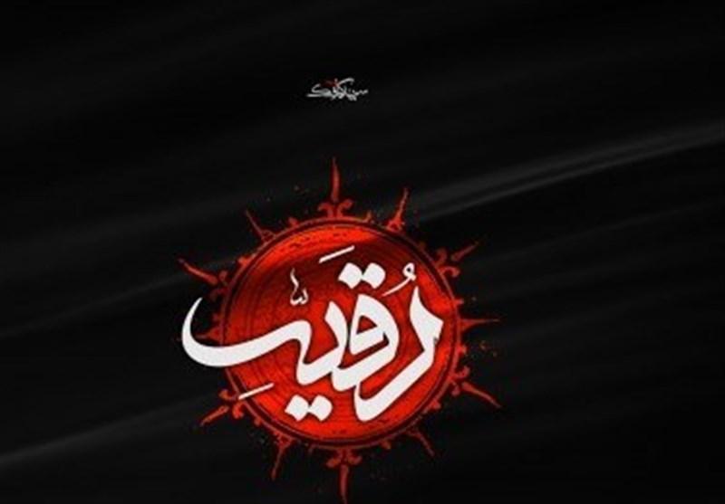 شاعران آیینی در عزای سه ساله امام حسین(ع) به سوگ می نشینند