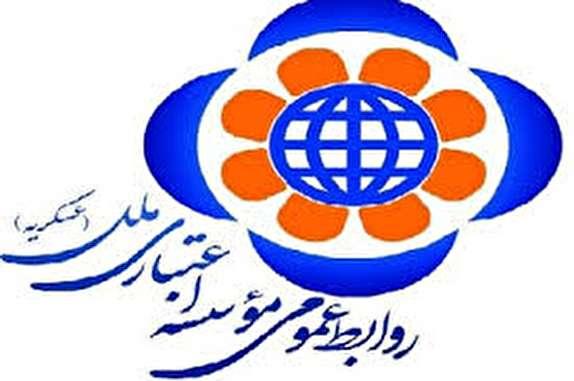 باشگاه خبرنگاران - تداوم روند سرمایهگذاریهای موسسه ملل در کرمان