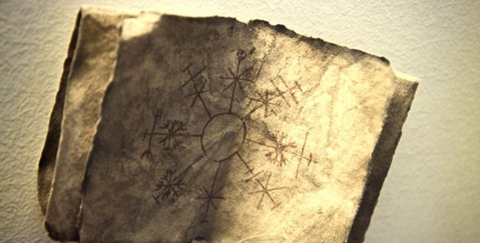 جادوگری به موزه کدام کشورها راه پیدا کرده است؟
