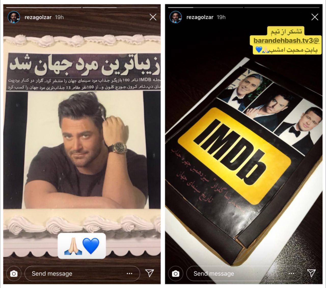 کیکهای هدیه برای سیزدهمین مرد زیبای جهان! +عکس