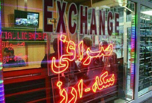 بانک مرکزی: 9 صرافی ممنوعالکار شدند