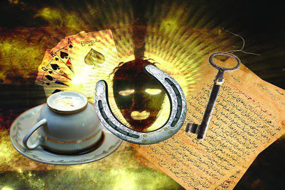 «سِحر و جادو» واقعیت دارد؟/ برای خلاصی از سحر چه باید کرد؟