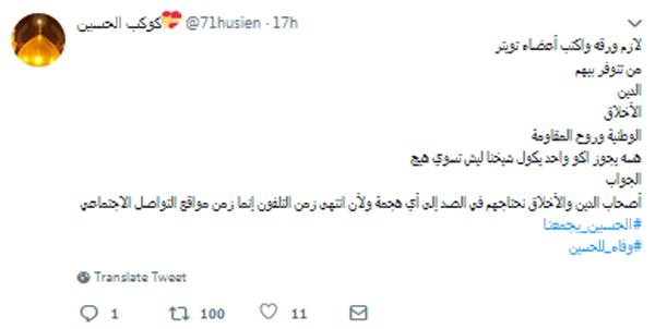 میزبانی عراقیها از زائران ایرانی اربعین با
