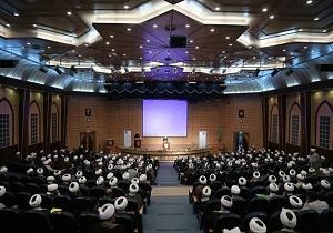 برگزاری اجلاسیه اساتید سطح یک حوزه علمیه قم
